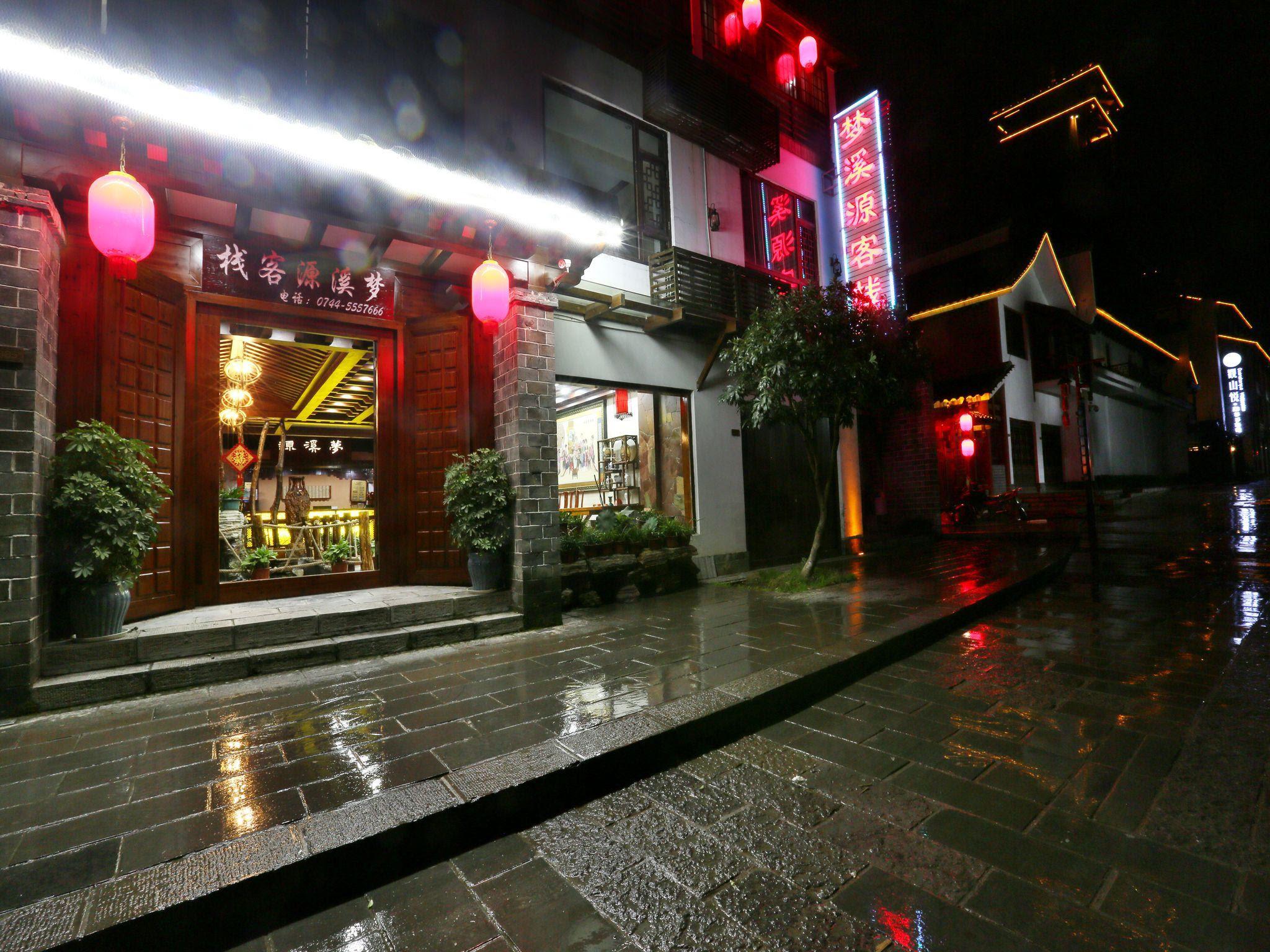 Zhangjiajie Mengxiyuan Inn Reviews