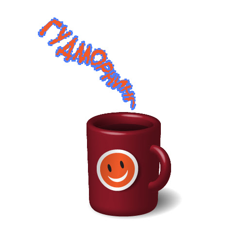 funny cup 23