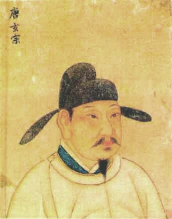 File:Tang XianZong.jpg