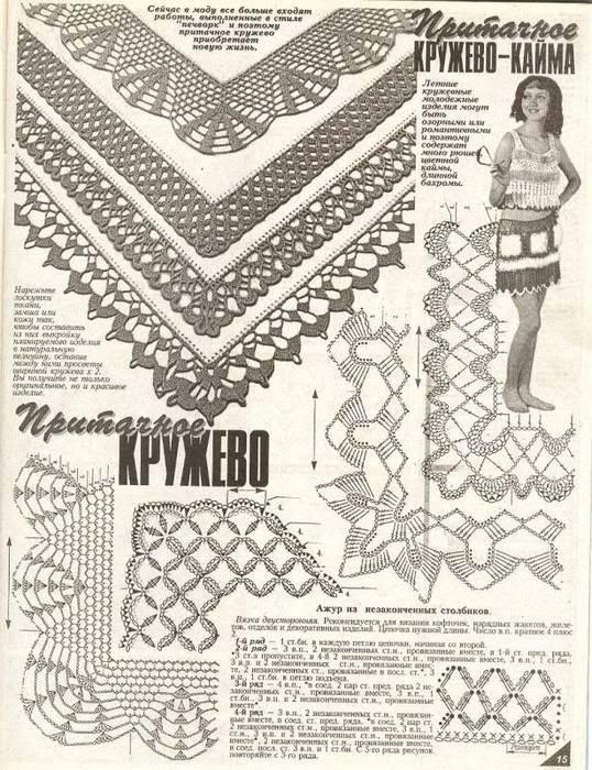 Decorations kraya37 (538x700, 106Kb)