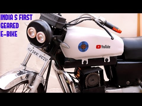 How to convert old petrol bike to geared electric bike