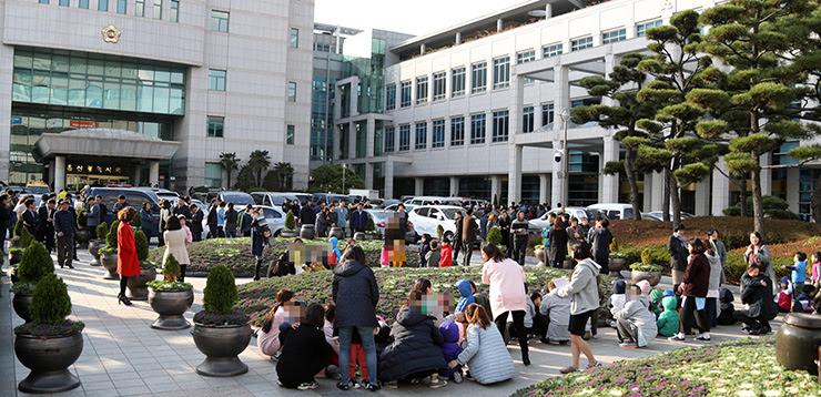 M5.4 earthquake hits South Korea on November 15 2017, M5.4 earthquake hits South Korea on November 15 2017 pictures, M5.4 earthquake hits South Korea on November 15 2017 video