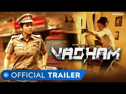 Vadham Tamil Movie Trailer