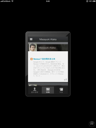 Google+ App in iPad