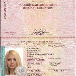 pic: Is Daria Sapicheva a real person?