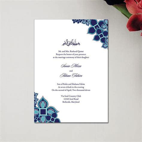 MUSLIM MARRIAGE QUOTES FOR WEDDING CARDS image quotes at