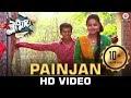 Painjan Song Lyrics | Zhala Bobhata
