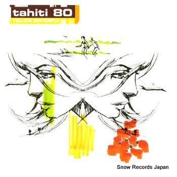 TAHITI 80 yellow butterfly