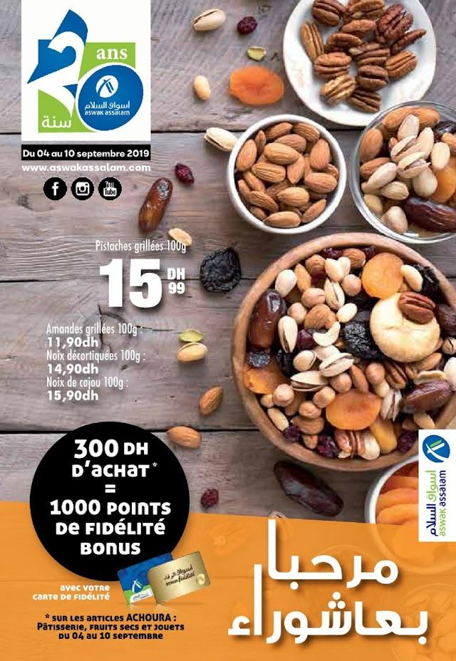Catalogue Aswak Assalam 10 Septembre 2019