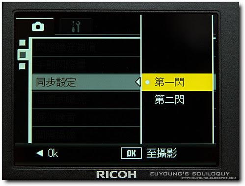 GX200_menu_14 (euyoung's soliloquy)
