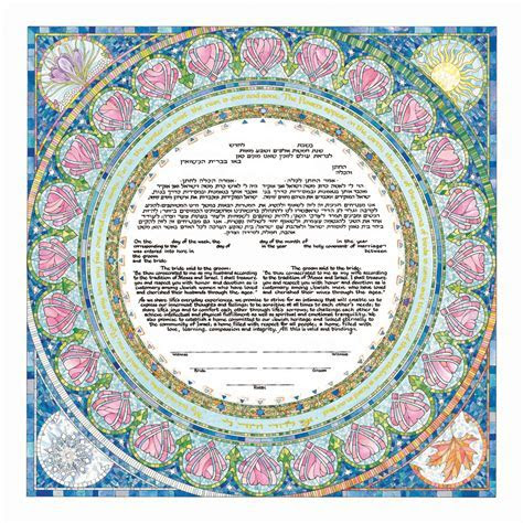 Seasons Ketubah by Mickie Caspi   Caspi Cards & Art