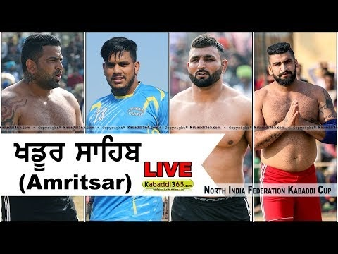 Khadur Sahib (Amritsar) North India Federation Kabaddi Cup 26 Feb