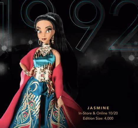 Disney Designer Collection: The Premiere Series limited
