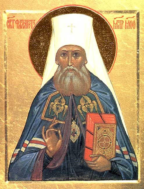 ST. PHILARET (Drozdov) of Moscow