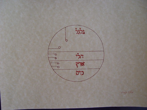 DSC04611