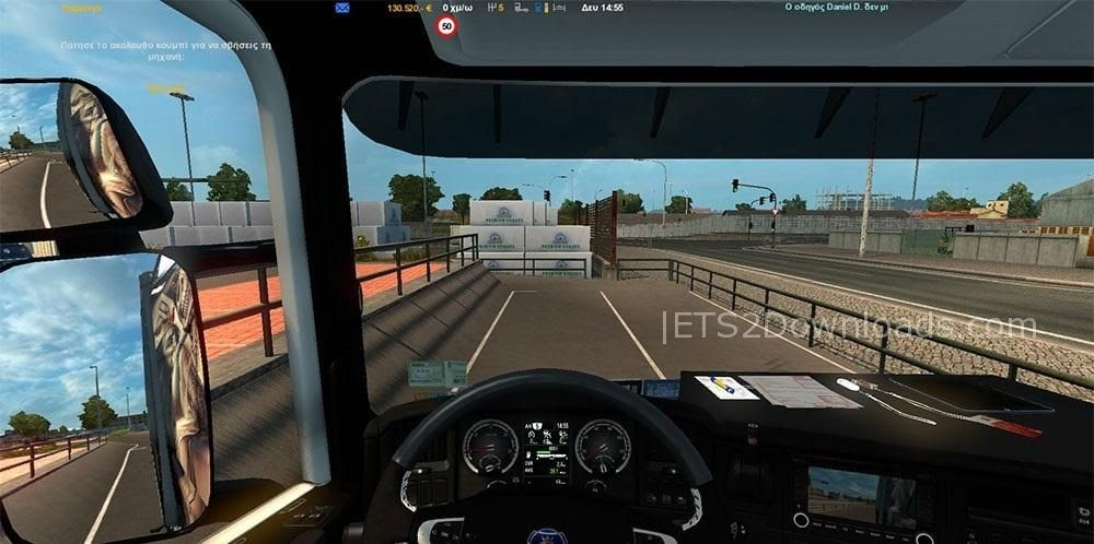 Iveco strator and volvo fh 2013 tuning euro truck simulator 2 mods - Back Right Camera In Gps Euro Truck Simulator 2 Mods