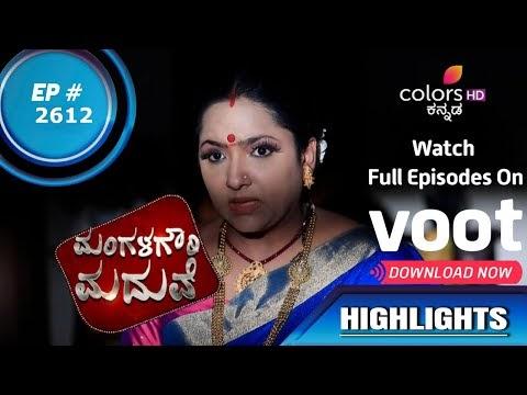 Mangala Gowri Maduve | ಮಂಗಳಗೌರಿ ಮದುವೆ | Episode 2612 | Highlights