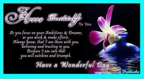 Have A Wonderful Birthday. Free For Best Friends eCards