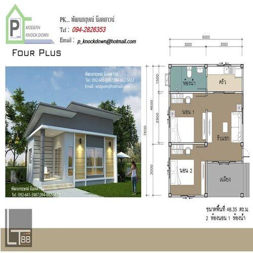 84 Gambar Rumah Sederhana Luas Tanah 50 Meter Gratis