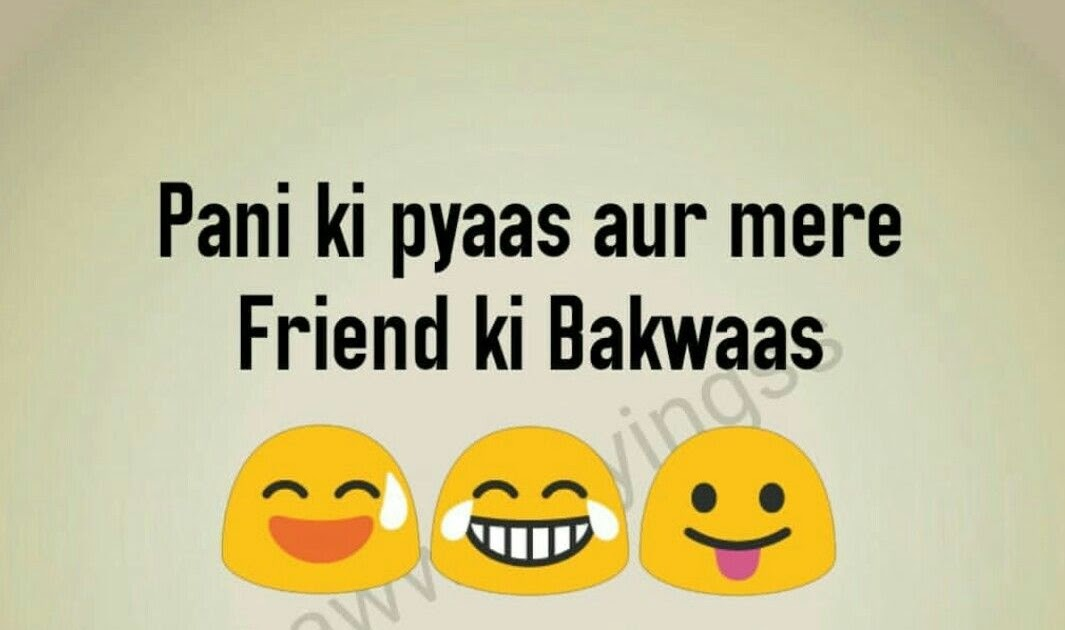 Quote Best Friend Quotes In Hindi Funny / comments off on 40 funny friendship quotes for best friends. quote best friend quotes in hindi funny