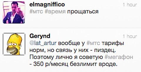 Screenshot_3_12_13_7_10_PM.png