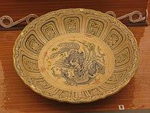 Chu Dau ceramic plate 1.JPG