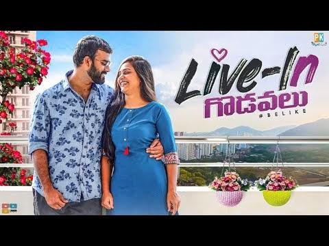Live-In Godavalu Telugu Short Film