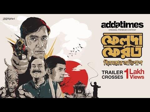 Feluda Ferot Web Series Review: Srijit Mukherjee Magic Continues
