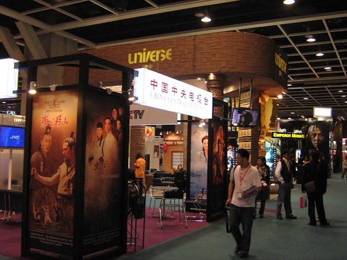 Universe booth
