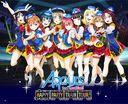Love Live! Sunshine!! Aqours 2nd LoveLive! HAPPY PARTY TRAIN TOUR / Aqours