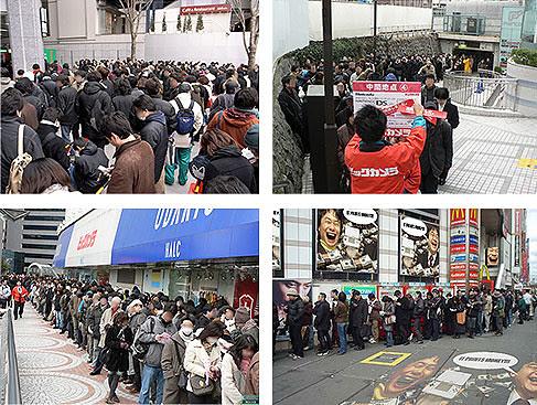 Nintendo DS Lite In Japan