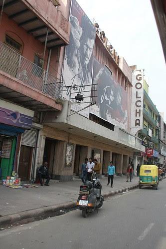 Golcha Cinema Darya Ganj ..Jai Ho by firoze shakir photographerno1