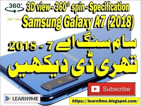 Samsung Galaxy A7 2018 360 degree view