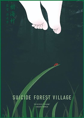 "Anna Yamada and Mayu Yamaguchi cast in horror film ""Suicide Forest Village"" oleh - profilminatwice.xyz"