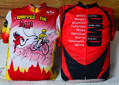 dmd jersey front