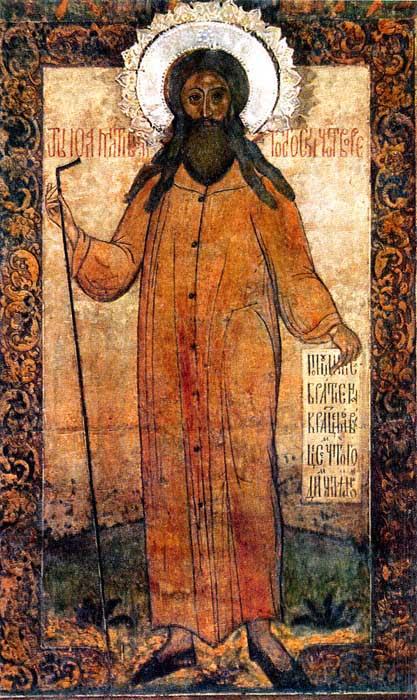 IMG ST. JOHN the Hairy, Fool for Christ, Rostov