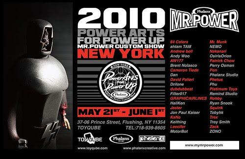 Mr.Power Custom Show Flyer Back