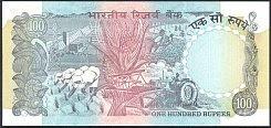 indP.86f100RupeesND199297sig.87C.RangarajanWKr.jpg