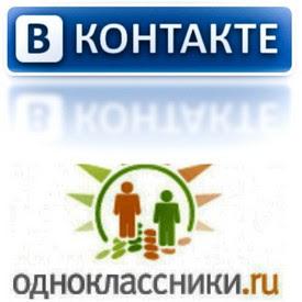 Http google ru одноклассники