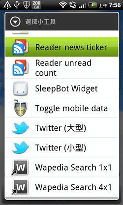 google reader app-08