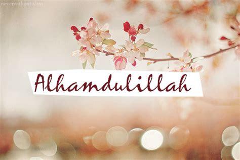 alhamdulillah calligraphy  typography islamicartdbcom