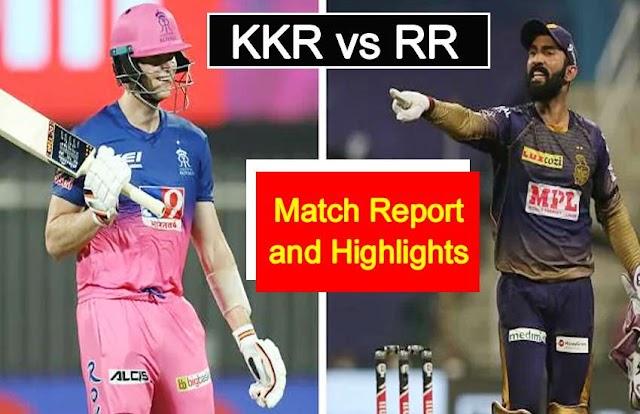 KKR vs RR Match Highlights: कोलकाता ने राजस्थान को दी करारी मात, 37 रन से हराया