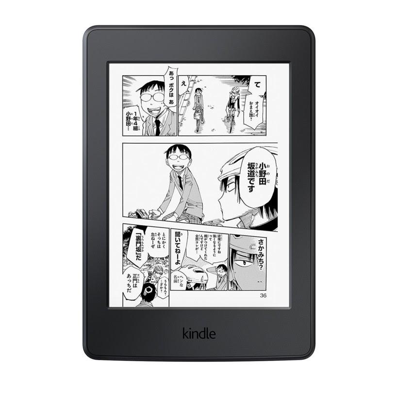 "Amazon Debuts Kindle Paperwhite ""Manga Model"" in Japan ..."