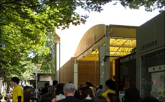 上野の森美術館 ツタンカーメン展