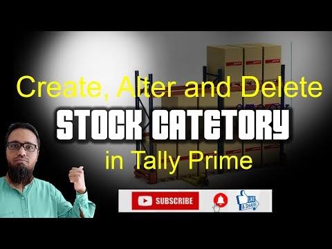 Stock Category in Tally Prime | स्टॉक कैटेगरी कैसे बनाएं, उसमें सुधार कैसे करें और डिलीट कैसे करें