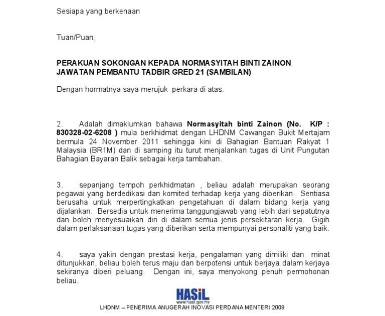 Contoh Surat Rasmi Sokongan Ketua Kampung G Liga Mx