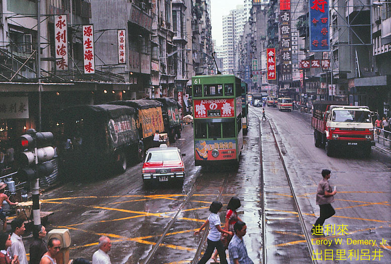 Des Voeux Road West 2 Hong Kong 1980 I Believe That