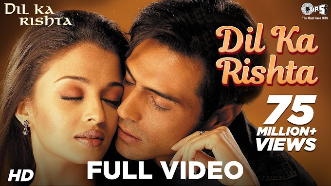 दिल का रिश्ता Dil Ka Rishta Lyrics (Hindi Song Lyrics) - Kumar Sanu, Alka Yagnik, and Udit Narayan