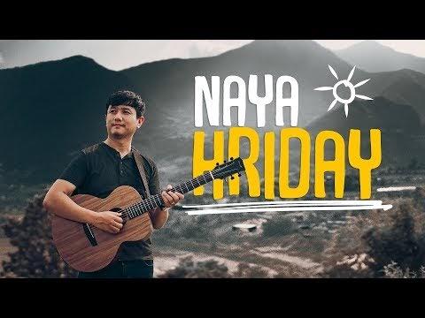 Naya Hriday Lyrics, Mp3 Download | Adrian Dewan