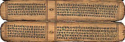 Devimahatmya_Sanskrit.jpg